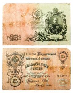 Besser als sein Ruf: Der Rubel